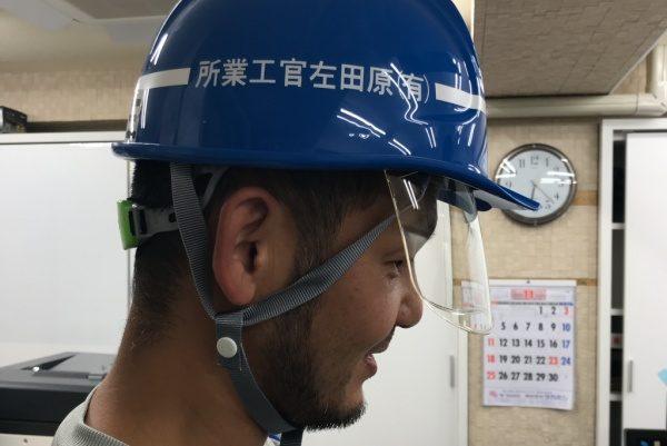 保護シールド付きヘルメットを装着した男性、シールドを下ろした状態