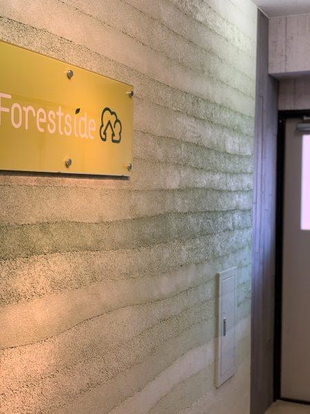 緑色の塗り版築仕上げの壁とデコラティブペイント仕上げで施工した点検口、、東京蒲田の不動産屋さん株式会社フォレストサイド様の看板