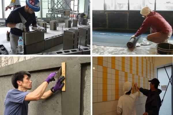 タイル張り、ブロック積、防水工事、湿式工事の4つの画像
