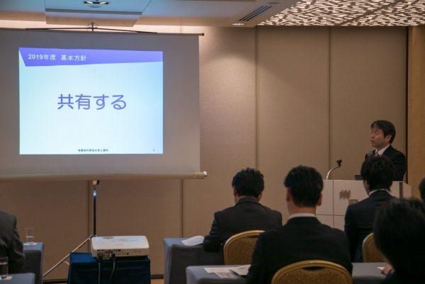 代表の原田による社内方針の発表