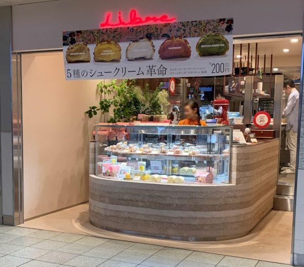 塗り版築のディスプレイカウンター、カウンターにはシュークリーム等商品が並んでいる。パティスリーリーブル福岡天神店