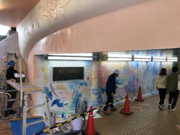 池袋ウイロード再生事業西口ファサード漆喰仕上げ鈴模様付き
