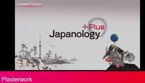 NHKワールド Japanology NHKワールドWEBサイトロゴ