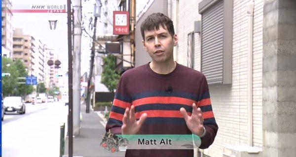 マットアルトさん