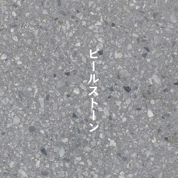 原田左官「ビールストーン」新パンフレットの表紙