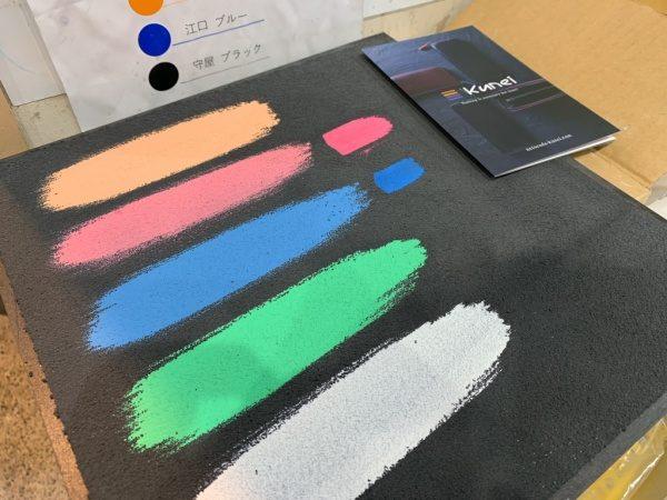 黒の珪藻土の上に塗料を乗せた試作とサンプル帳