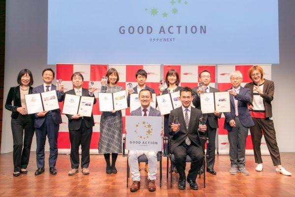 リクナビNEXT GOOD ACTIONアワード授賞式の模様。審査員と受賞企業の方々と原田左官の代表原田、記念写真