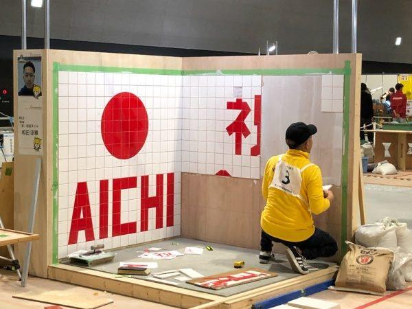 2019技能五輪愛知大会タイル競技にて施工中の模様