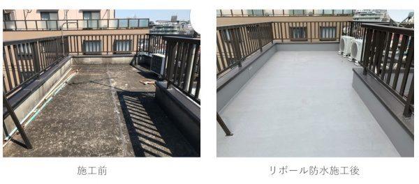 左が施工前の既存の状態の屋上。右がリボール防水施工後の状態の屋上。施工前と施工後の屋上比較画像