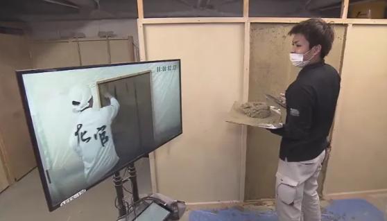 FNNプライムオンライン原田左官画像