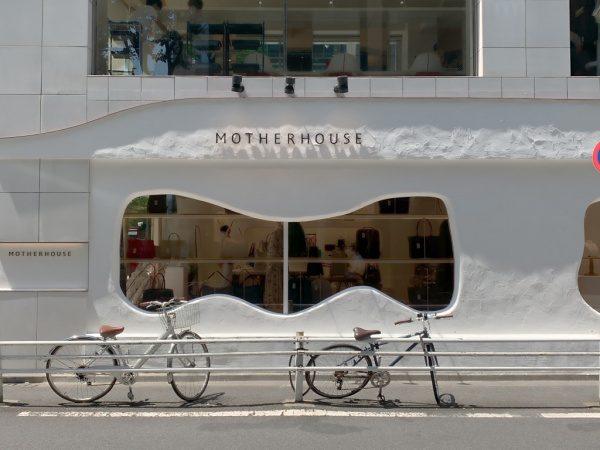 マザーハウス銀座店の外装。原田左官施工の漆喰