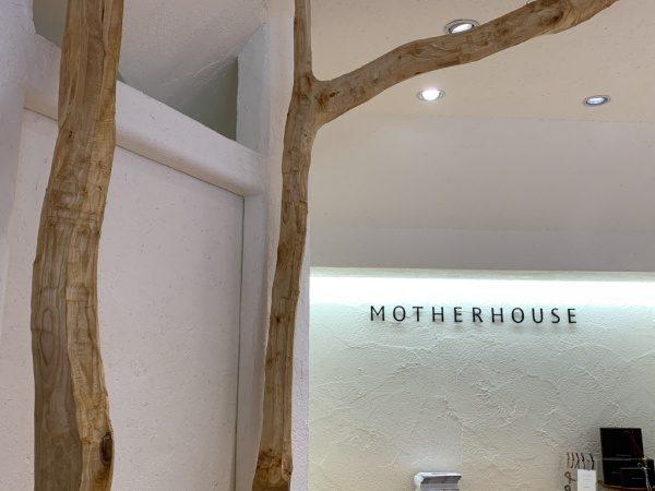 マザーハウス銀座店の内装。原田左官施工の漆喰。店内に栗の木がある