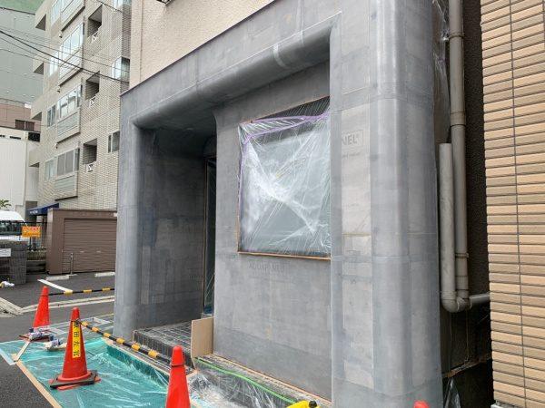 原田左官タイルライブラリーの外壁。防水としてリボール防水を施工した状態の外壁