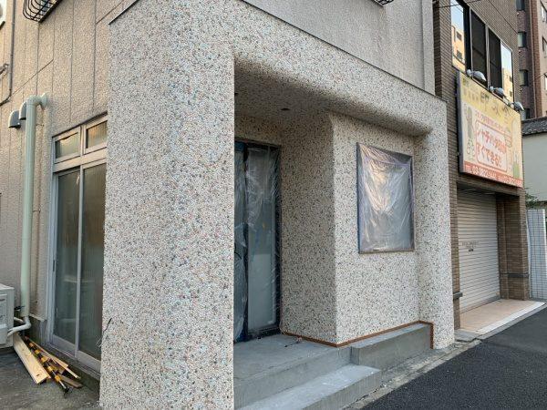 原田左官タイルライブラリーの外壁。洗い出しネットストーン施工完了の状態の外壁