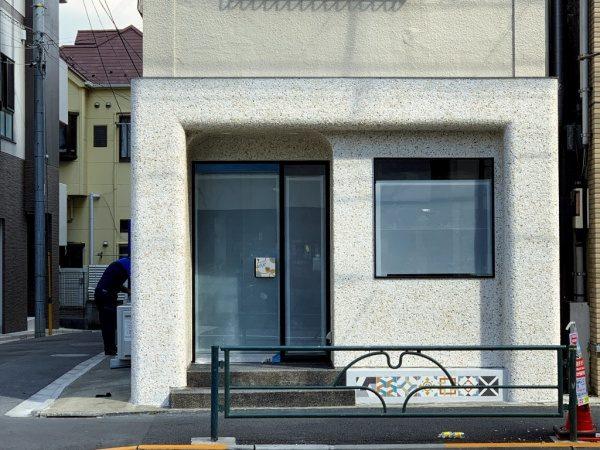 タイルのショールーム「タイルライブラリー」の外壁。洗い出しネットストーンで施工
