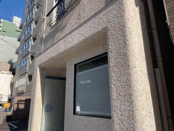 原田左官タイルライブラリーの外壁。洗い出しネットストーンとトップコートで施工