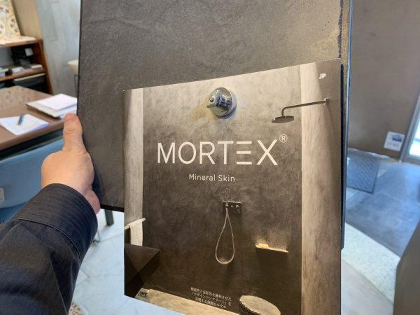 マグネットウォール仕様のモールテックスの見本板に紙のカタログがマグネットで貼ってある