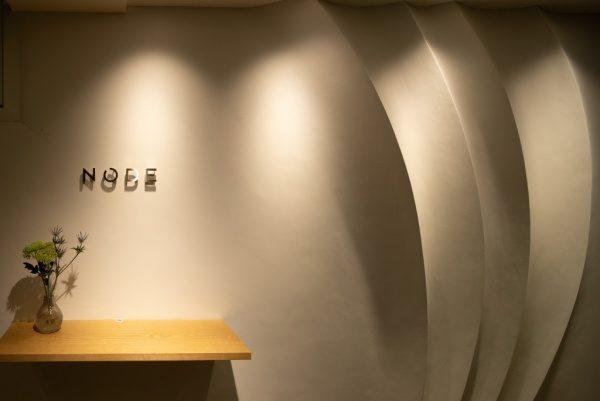 珪藻土のオフィスエントランス壁。原田左官施工