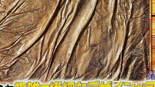 オルトレマテリア、紙模様