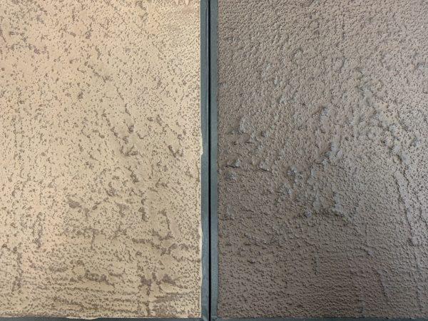 オルトレマテリアのサンプル2種類。左がベージュ、右がグレージュの2色