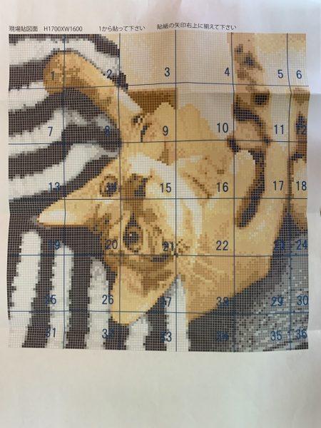 猫の絵柄のアートモザイクタイル指示書