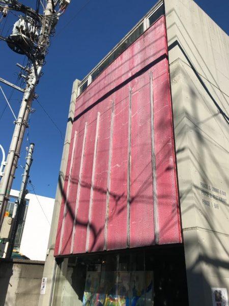 施工前のオフィスビルの外壁