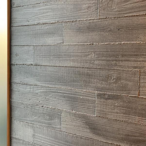 うづくり木目モルタル - マンションのエントランスに施工